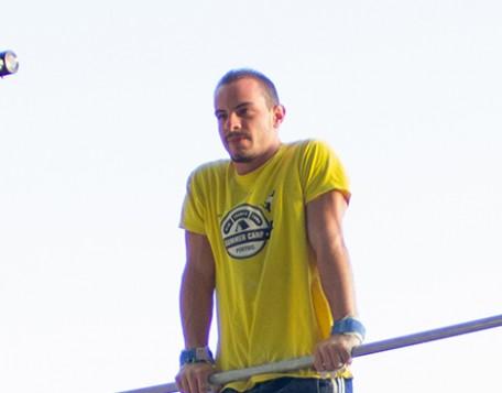 Pierrick GOUPIL